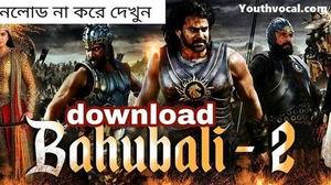 bahubali torrent download 1080p