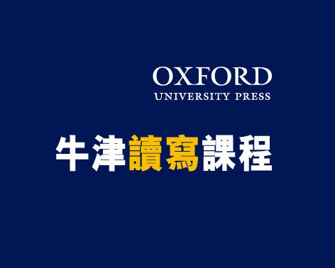 Oxford C&W Level 9-10 (P.5) Free Trial