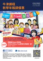 ORT BTS A5 leaflet for centre OK colorpr