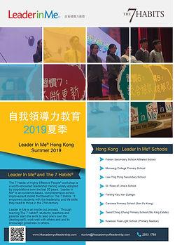 cover English LR.jpg