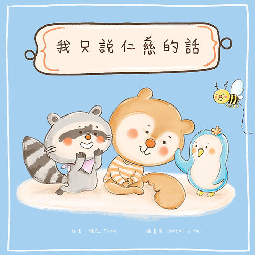 (中文版)訂購 5 個月,第 6 個月免費
