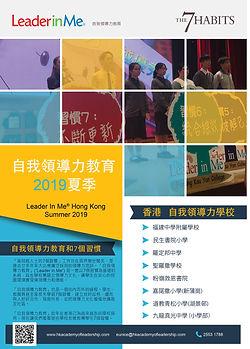 cover LR.jpg