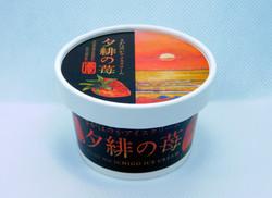 夕緋の苺 さがほのかアイスクリーム(濃厚)