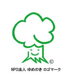 NPO法人ゆめのき様 ロゴマーク