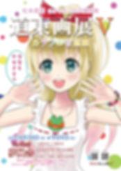 ポスターA4RGB.jpg