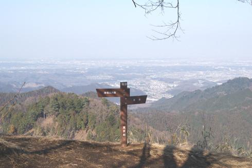 ミリ足り登山6−5.JPG
