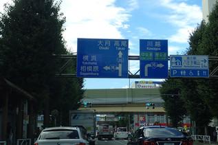 SUBDUED ロードトリップ2016夏 岐阜~富山~新潟ツアー