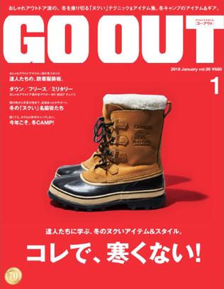 雑誌「GO OUT」にてファントムスタッフのアウター掲載されました!