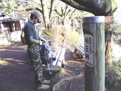 ミリ足り登山6−21.JPG