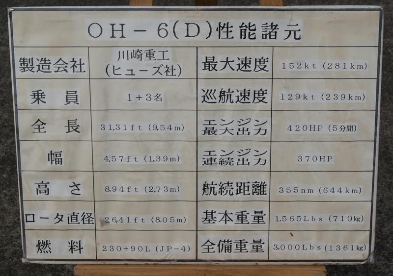 28 DSC05170.JPG
