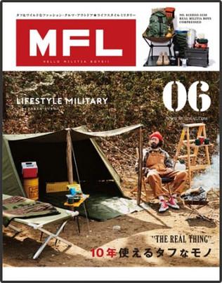 雑誌「MFL 06」発売中です!