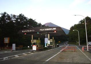 ミリタリー富士登山 その1 !!