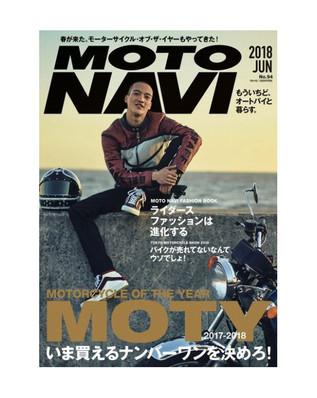 雑誌掲載情報!MOTO NAVI JUN2018にビクトスを掲載して頂きました!