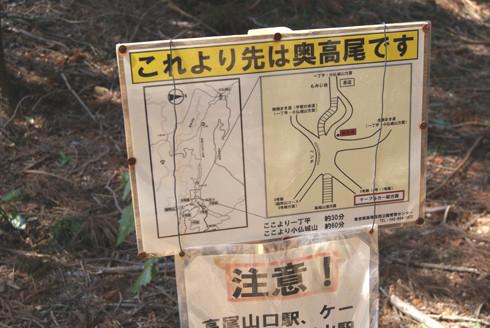 ミリ足り登山3−5.JPG