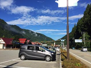 SUBDUED ロードトリップ2016夏 岐阜~富山~新潟ツアー DAY1
