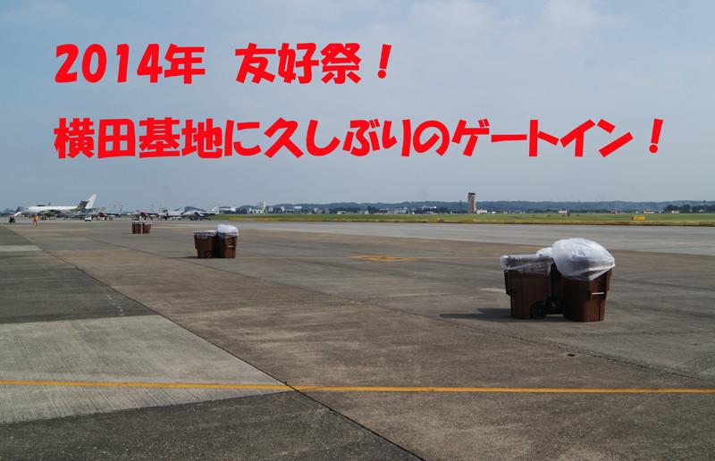 1 DSC05128.JPG