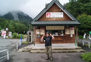 ミリタリー登山 「木曽駒ヶ岳編」 スタート!