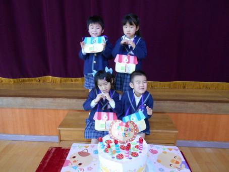 3月生まれのお友だちのお誕生会がありました。