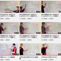 【お知らせ】Youtubeはじめました