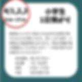 スクリーンショット 2019-01-21 13.03.30.png