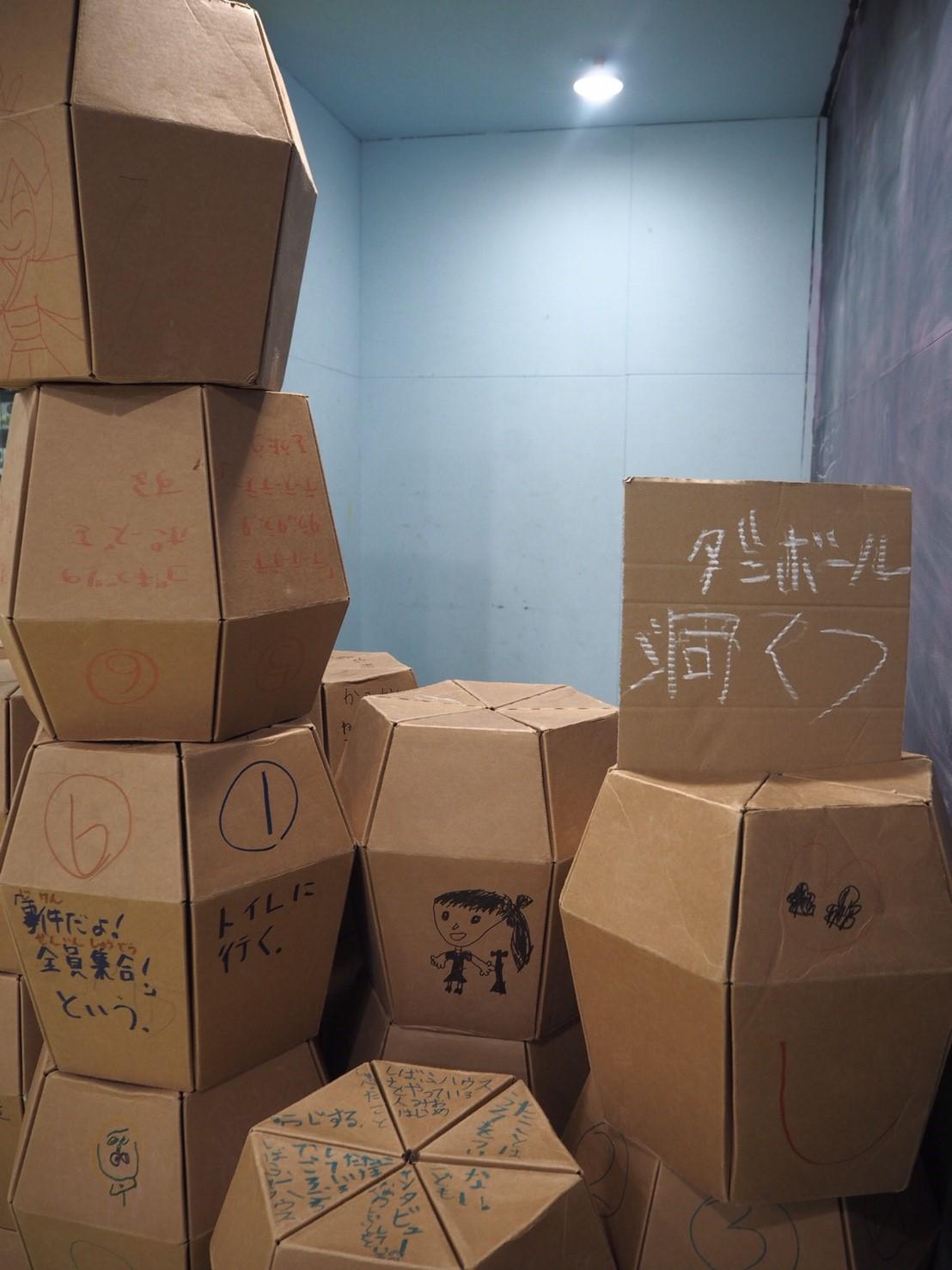 しばふハウス_7941