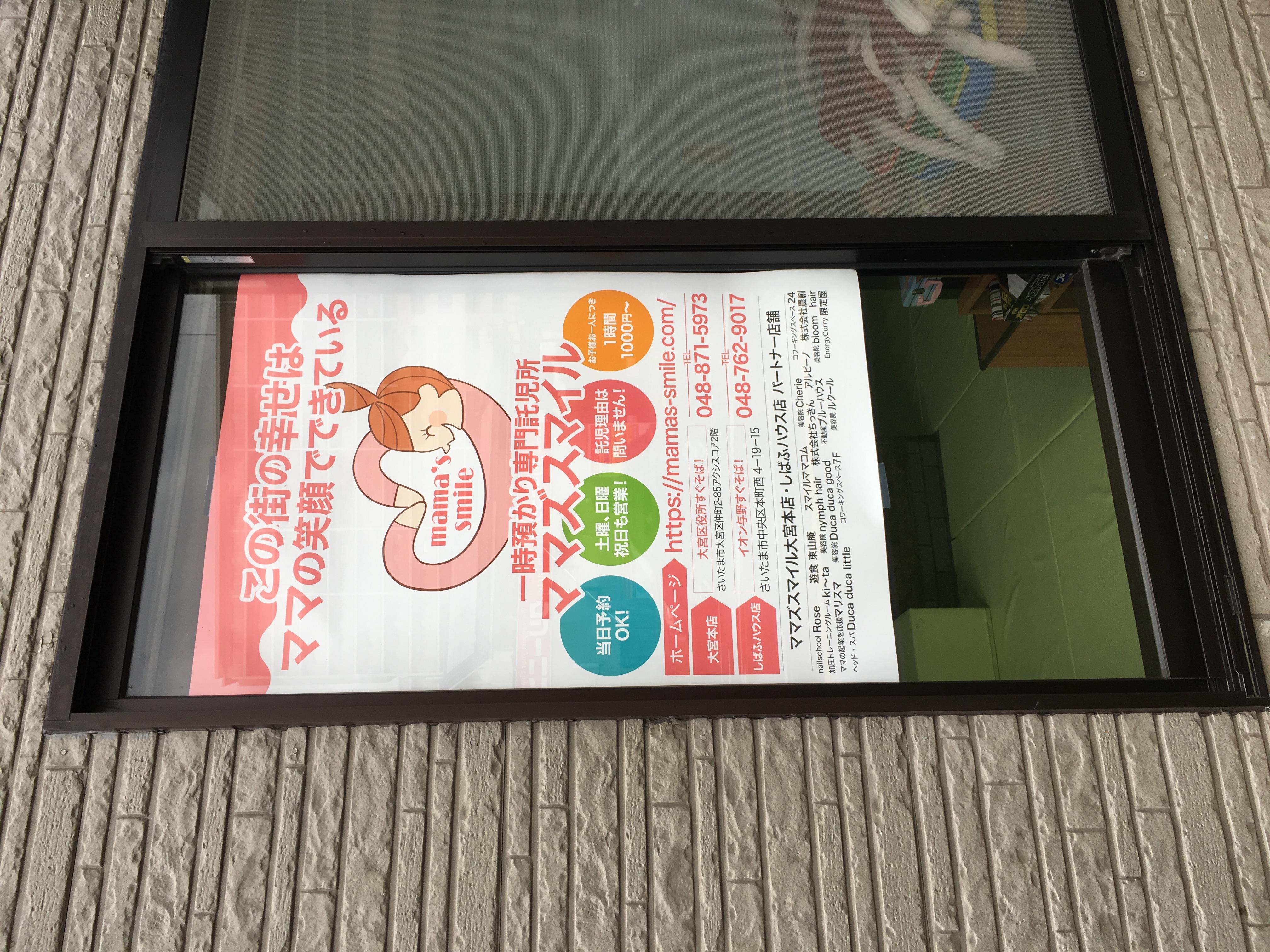 2016-11-01 10.19.44