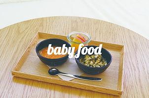 BabyFoodm_edited.jpg
