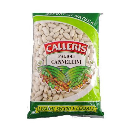 カリレス 乾燥白インゲン豆