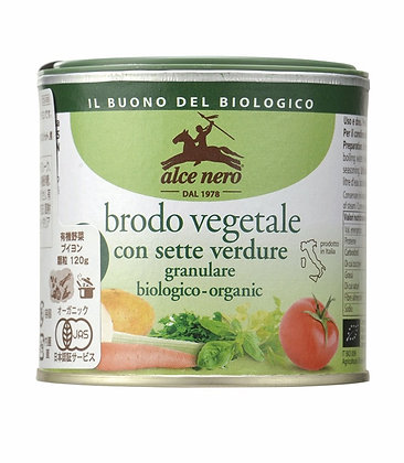 アルチェネロ 有機野菜ブイヨン