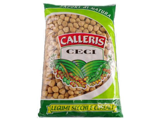 カリレス 乾燥ヒヨコ豆