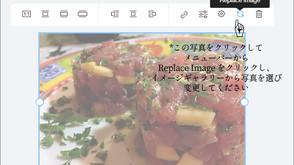 レシピ テンプレート