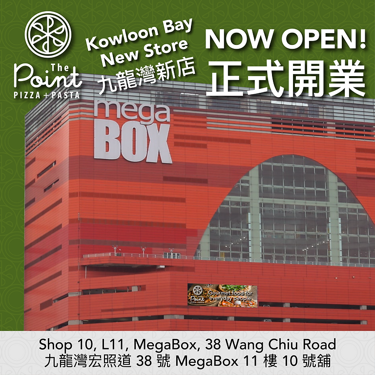 Kowloon Bay Store Grand Opening!