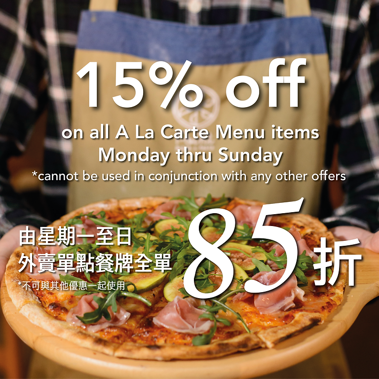 Takeout 15% off Discount