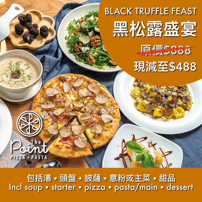 Black Truffle Feast 黑松露盛宴