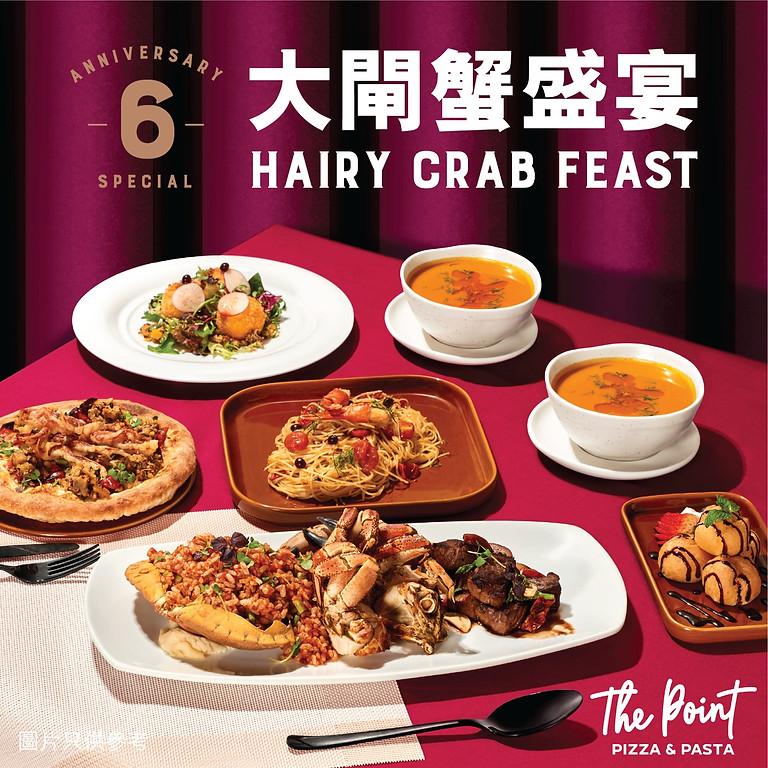 Hairy Crab Feast 大閘蟹盛宴