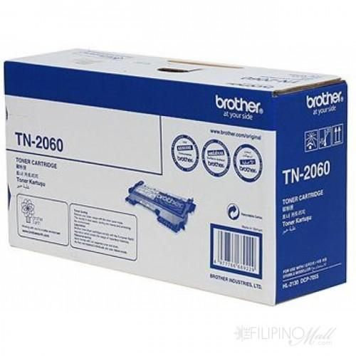 Brother TN-2260 Toner Cartridge (1200 pages)