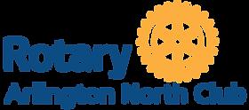 North-Arlington-Rotary-Club.png