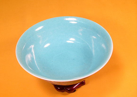Polychrome Ya-shou bowl
