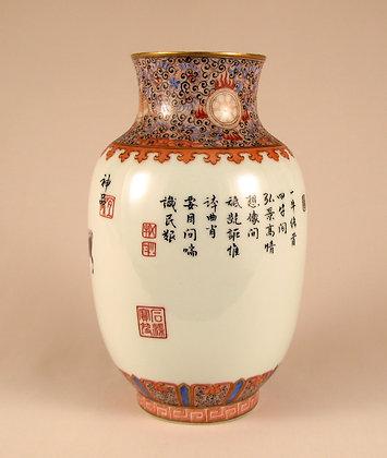 Porcelain Rouleau Vase