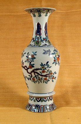 Baluster Vase with Floral and Pheasant