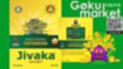 JIVAKA GokuMarket.png