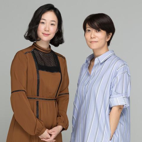 『シネモーション』2018年4月号 黒木華 / 三島有紀子