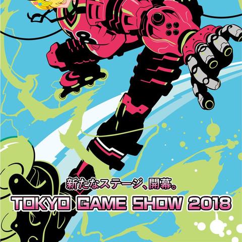 TOKYO GAME SHOW 2018  オフィシャルPHOTO
