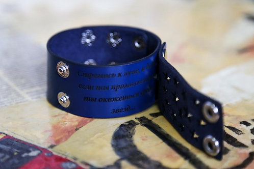 Кожаный браслет Звезды