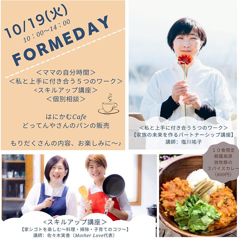 FORMEDAY