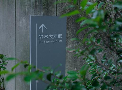 鈴木大拙館 D.T. SUZUKI MUSEUM - Yoshio Taniguchi