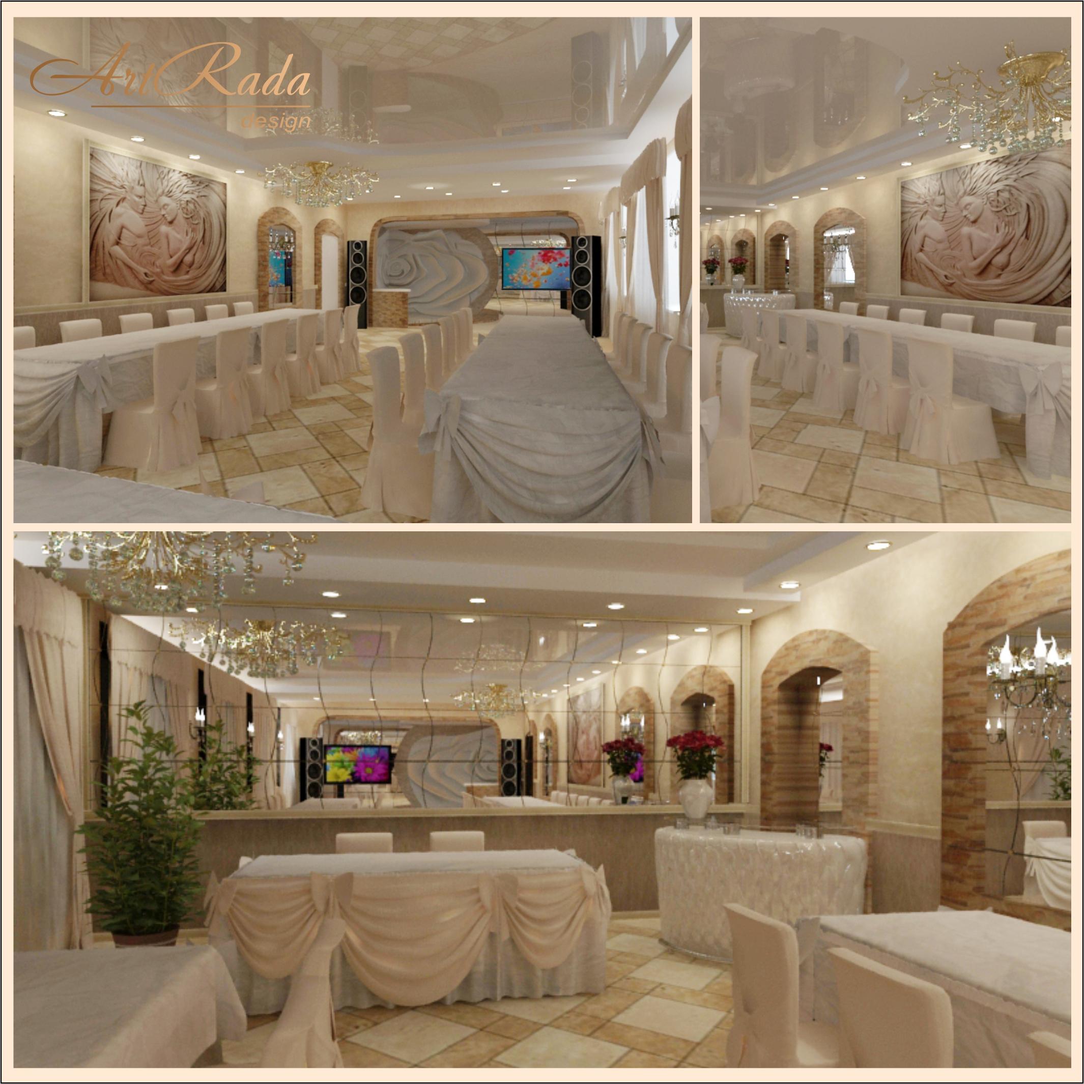 Пекин торжественный зал