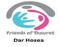 Logo Dar Hosea.png
