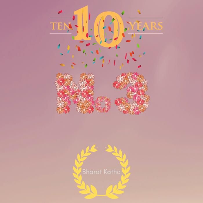Ten year Anniversary