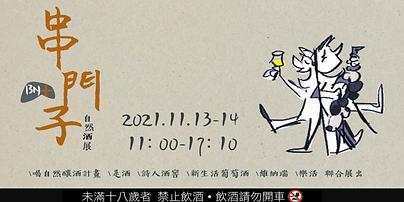 Screen Shot 2021-10-21 at 12.46.30 PM.png